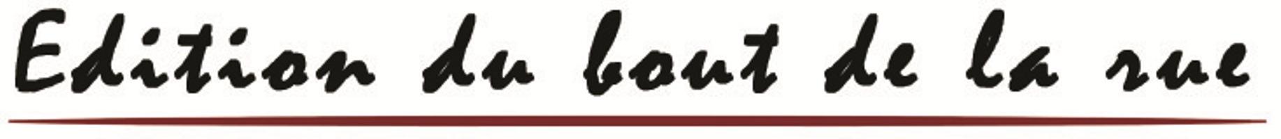 Logo de Bout de la rue (Édition du)